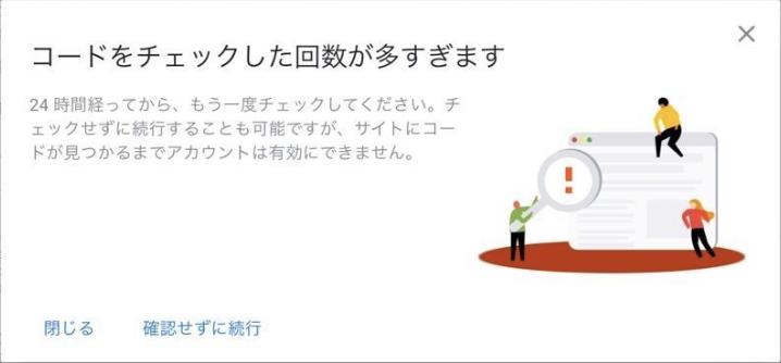 f:id:shirokuma-yu:20190920152731p:plain