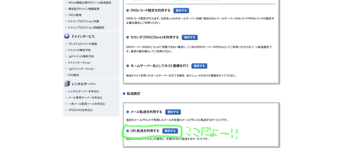 f:id:shirokuma-yu:20190921013209p:plain