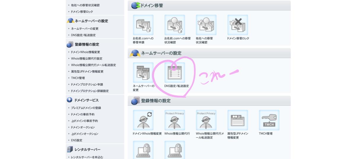 f:id:shirokuma-yu:20190921013212p:plain