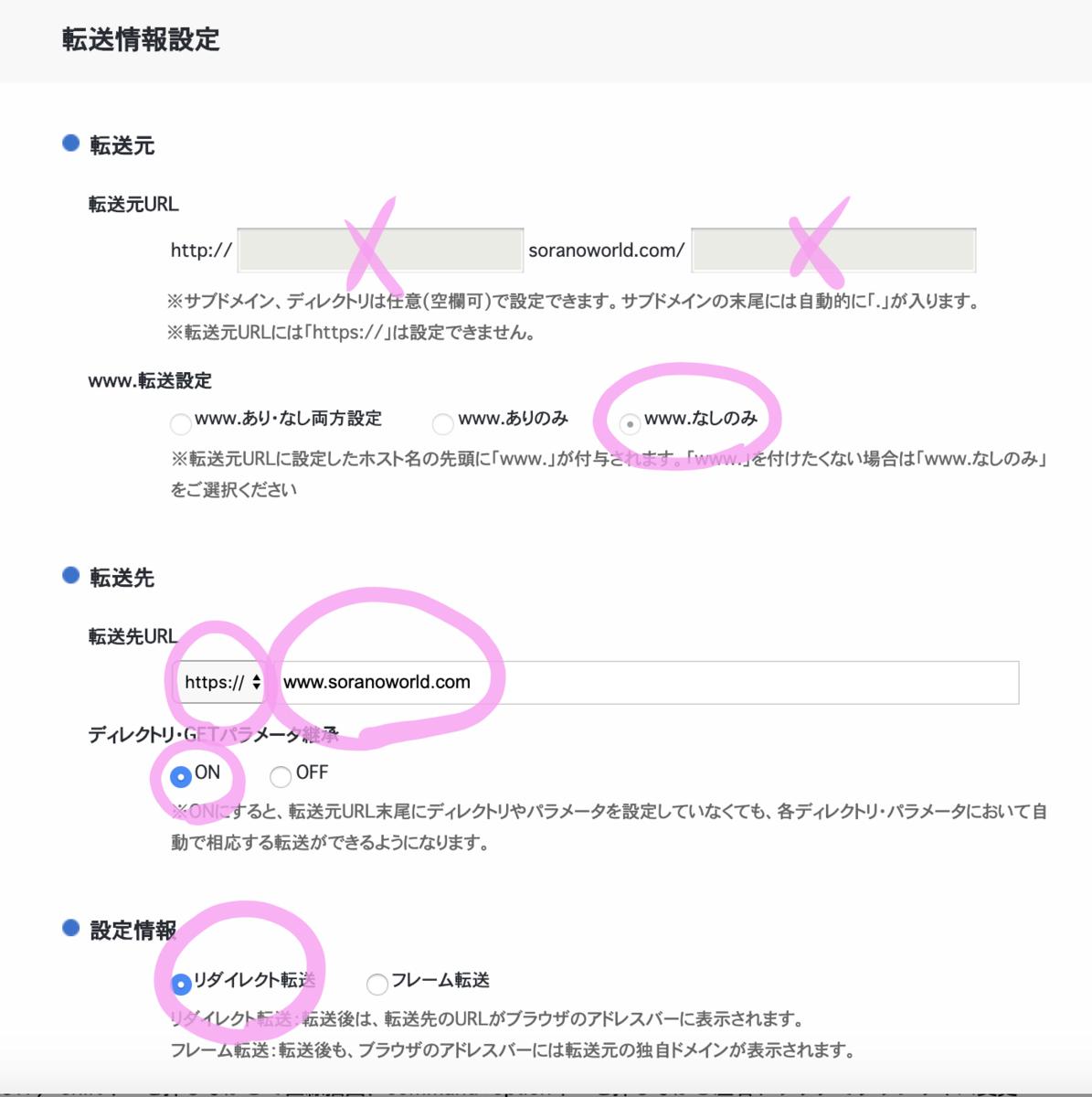 f:id:shirokuma-yu:20190921015017p:plain