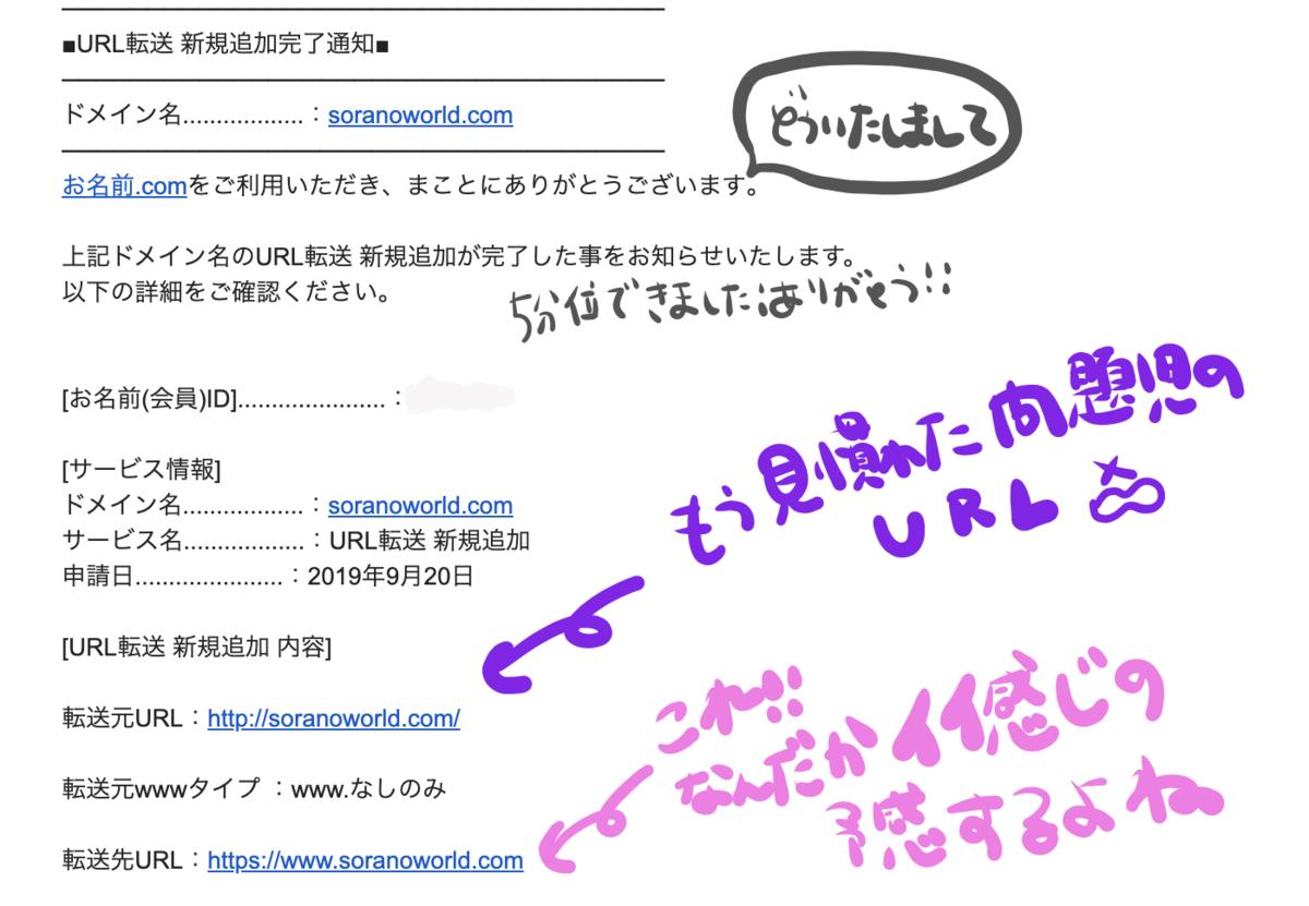 f:id:shirokuma-yu:20190921015825p:plain