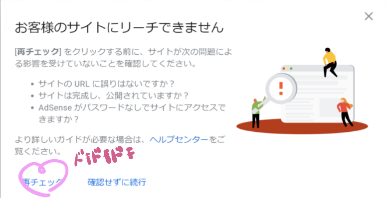 f:id:shirokuma-yu:20190921020143p:plain