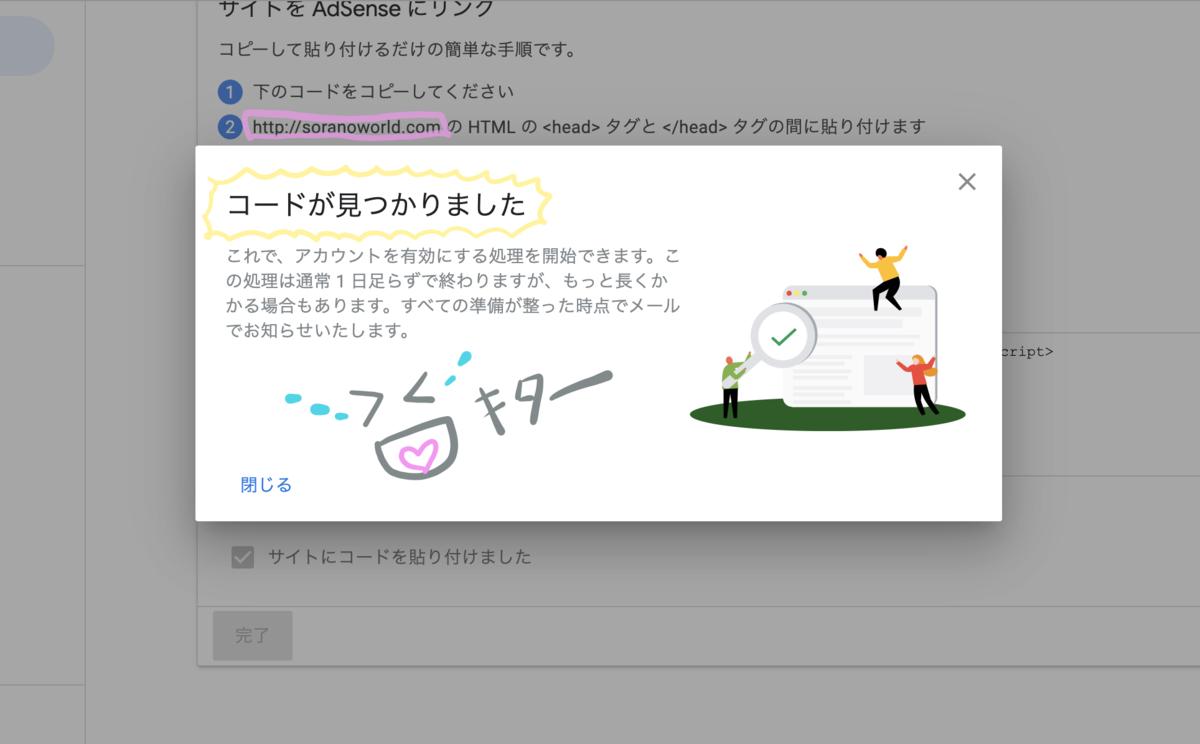 f:id:shirokuma-yu:20190921020351p:plain
