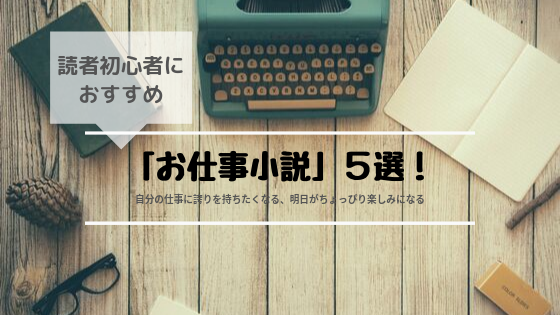 f:id:shirokuma-yu:20190921134352p:plain