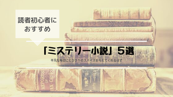 f:id:shirokuma-yu:20190921155510p:plain