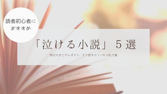 f:id:shirokuma-yu:20190921162044p:plain