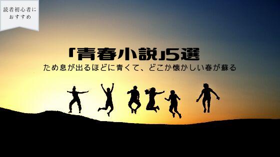 f:id:shirokuma-yu:20190921163617p:plain