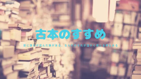 f:id:shirokuma-yu:20190921201052p:plain