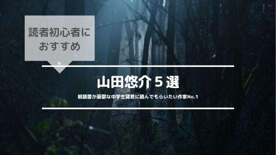 f:id:shirokuma-yu:20190921202727p:plain