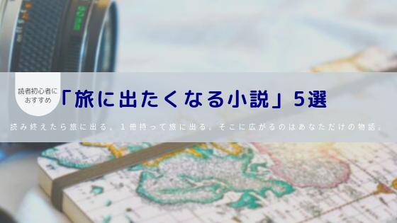 f:id:shirokuma-yu:20190922002436p:plain