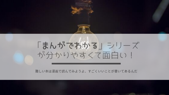 f:id:shirokuma-yu:20190922101238p:plain