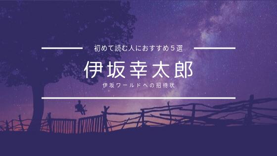 f:id:shirokuma-yu:20190922120542p:plain