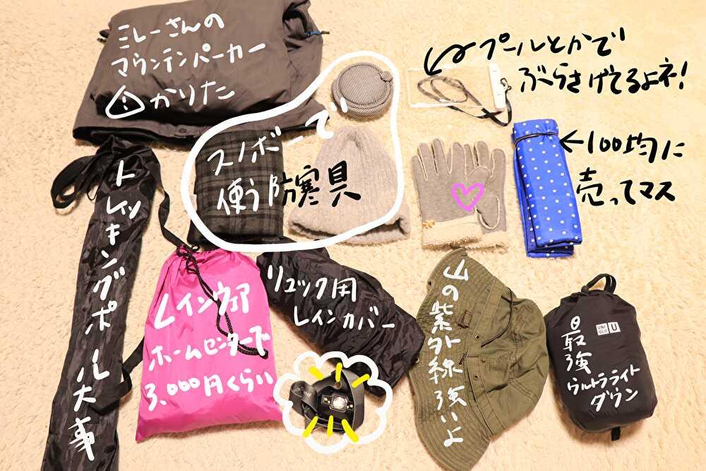 f:id:shirokuma-yu:20190922123807j:plain