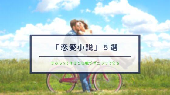 f:id:shirokuma-yu:20190925185352p:plain