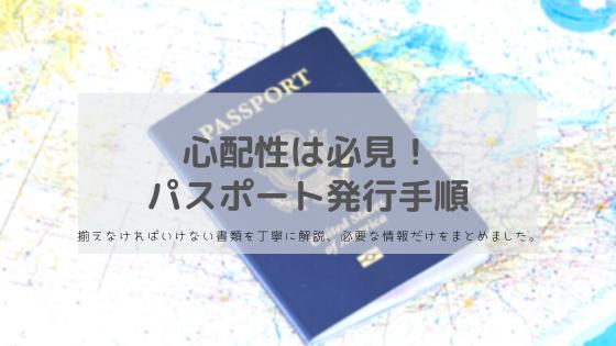 f:id:shirokuma-yu:20191026143806p:plain