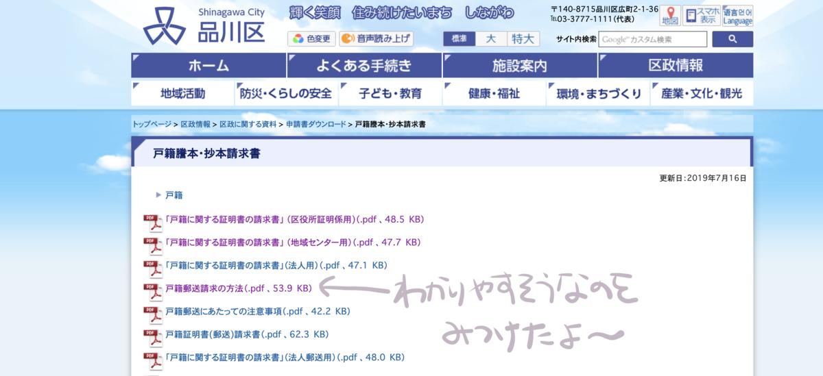 f:id:shirokuma-yu:20191028164305p:plain