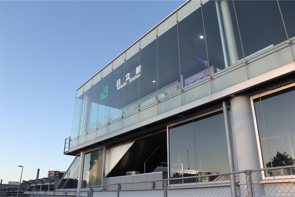 f:id:shirokuma-yu:20200107191130j:image