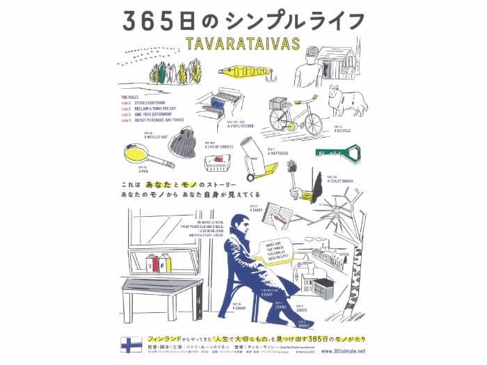 f:id:shirokuma0130:20170610172735j:plain