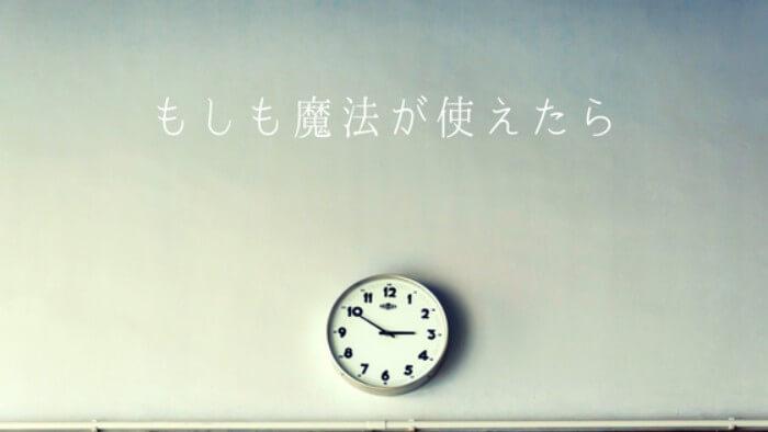 f:id:shirokuma0130:20170627202643j:plain