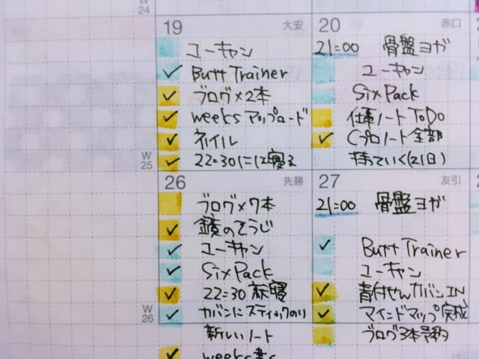 f:id:shirokuma0130:20170628213407j:plain