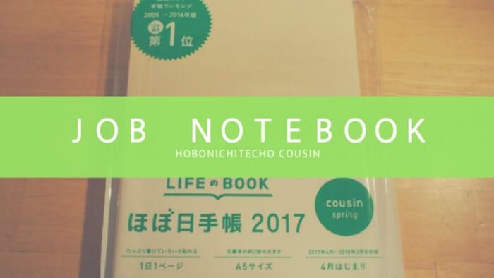 f:id:shirokuma0130:20170814225406j:plain