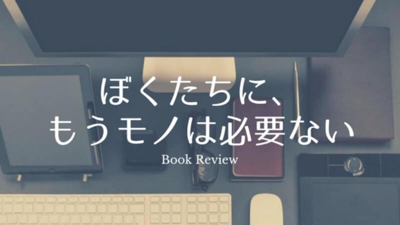 f:id:shirokuma0130:20171028210537j:plain