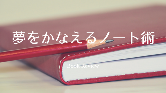 f:id:shirokuma0130:20171221201003p:plain