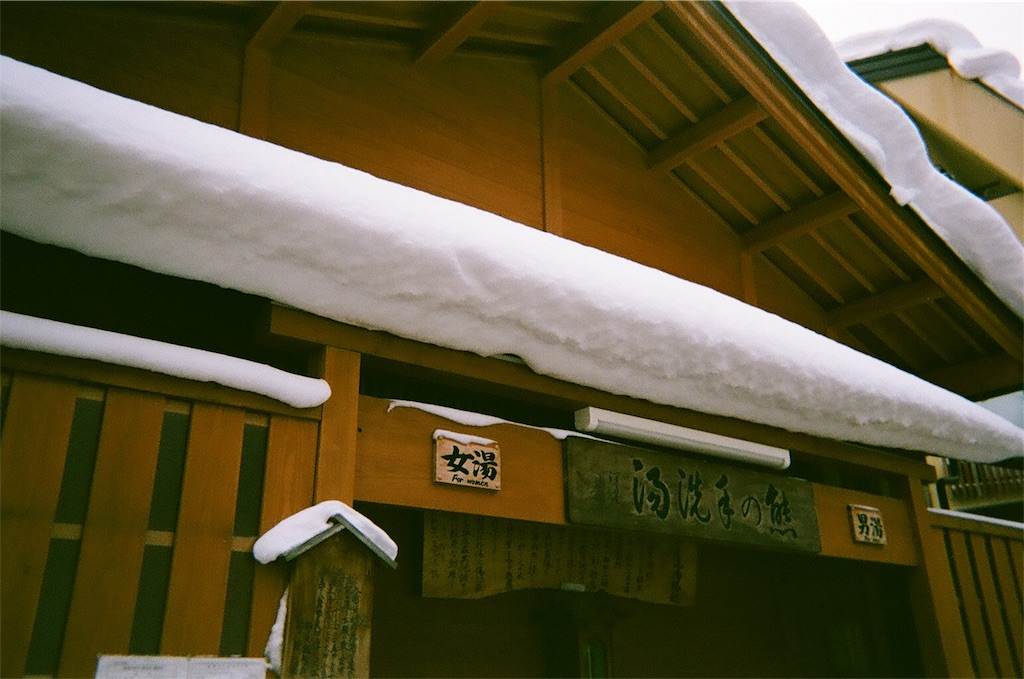 f:id:shirokuma0130:20180209122154j:image