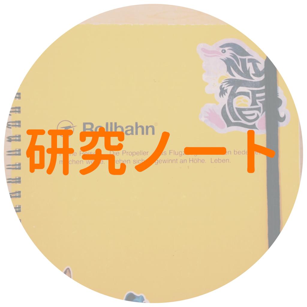f:id:shirokuma0130:20180306075647p:image