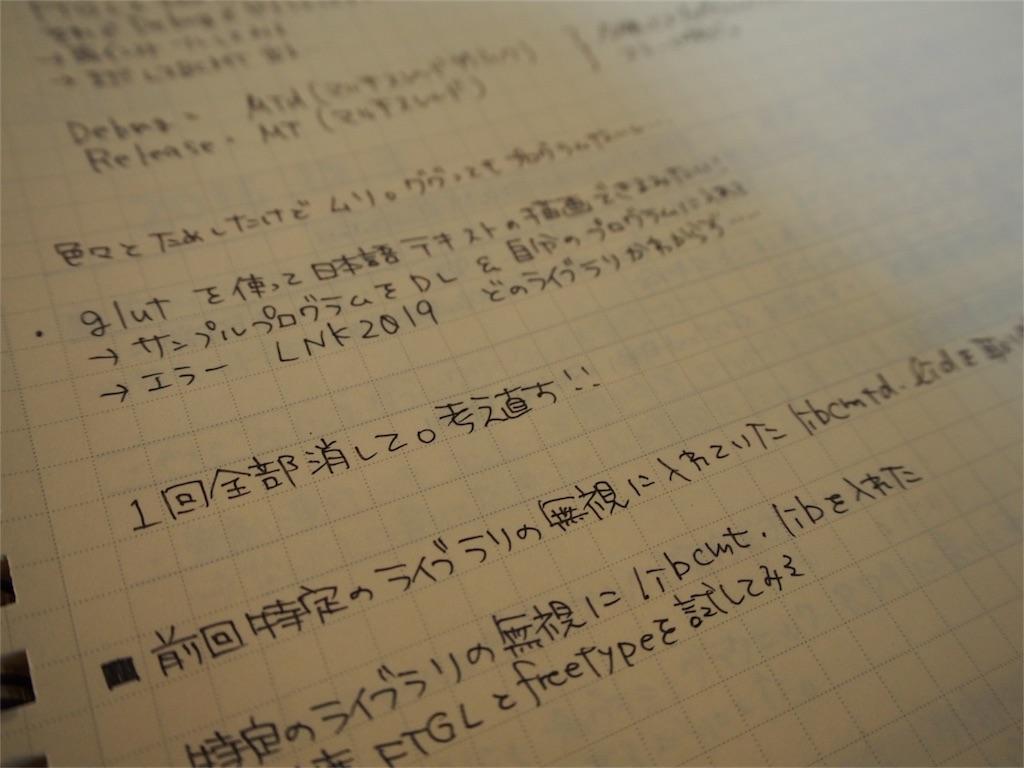 f:id:shirokuma0130:20180306075844j:image