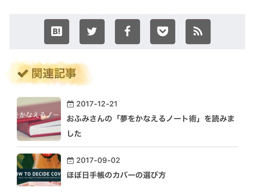 f:id:shirokuma0130:20180501170653j:image