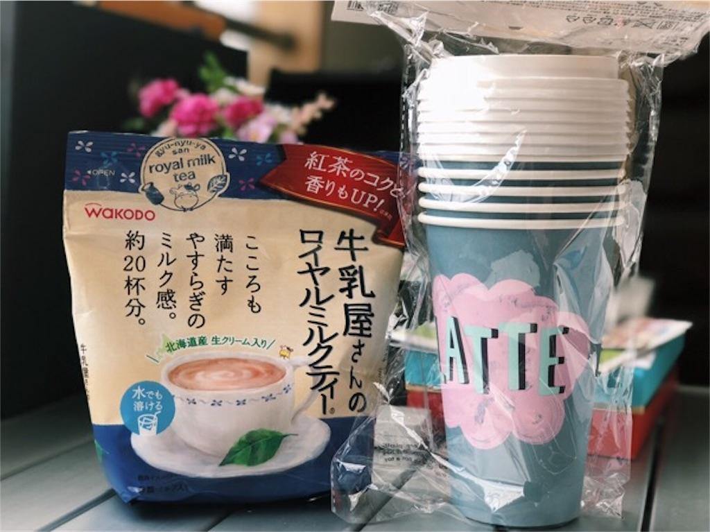 f:id:shirokuma0130:20180501171744j:image