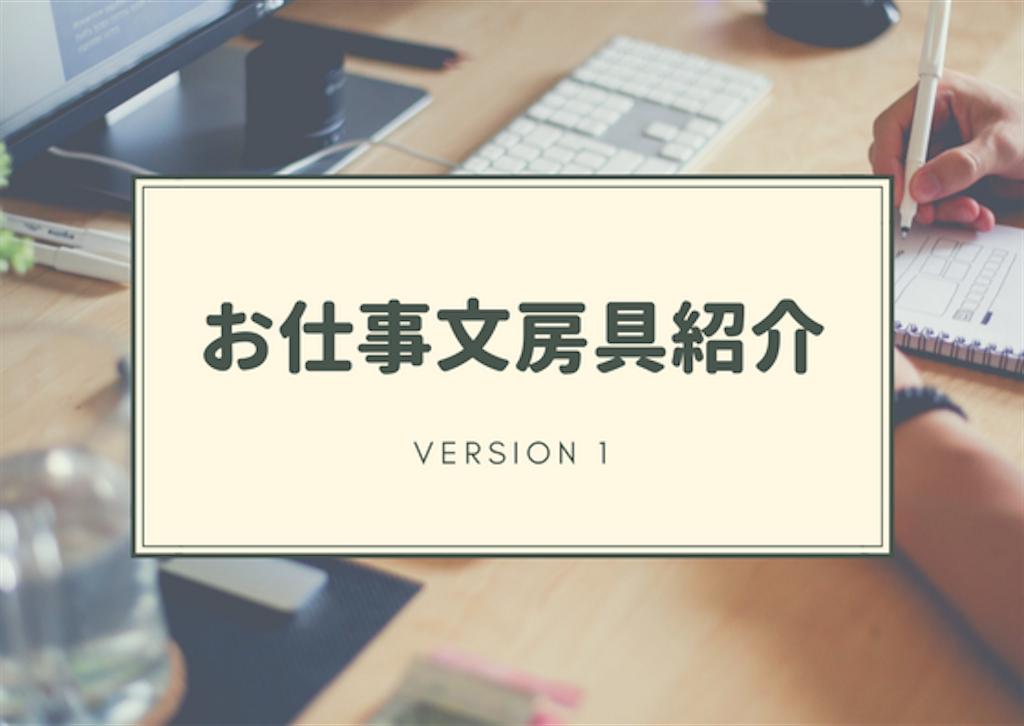 f:id:shirokuma0130:20180501223131p:image