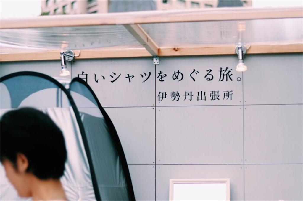 f:id:shirokuma0130:20180610212247j:image