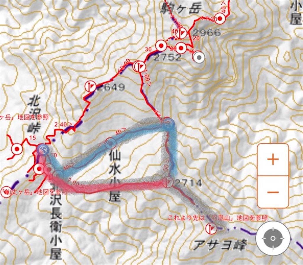 f:id:shirokuma0130:20180613194953j:image