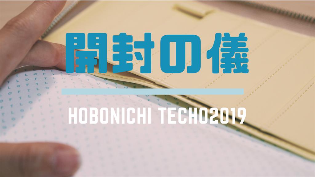 f:id:shirokuma0130:20181002221347p:image