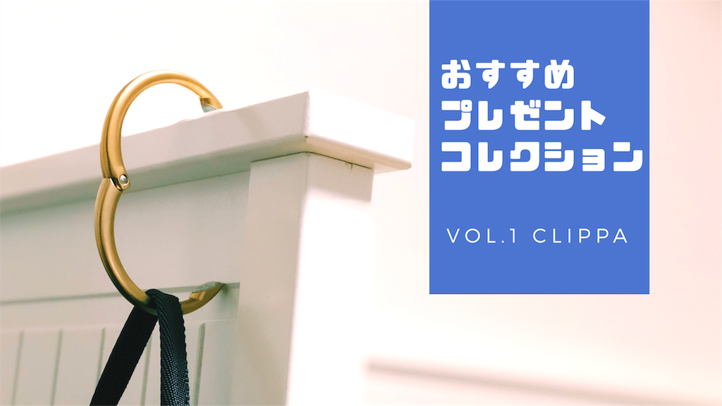 f:id:shirokuma0130:20181003190519p:image
