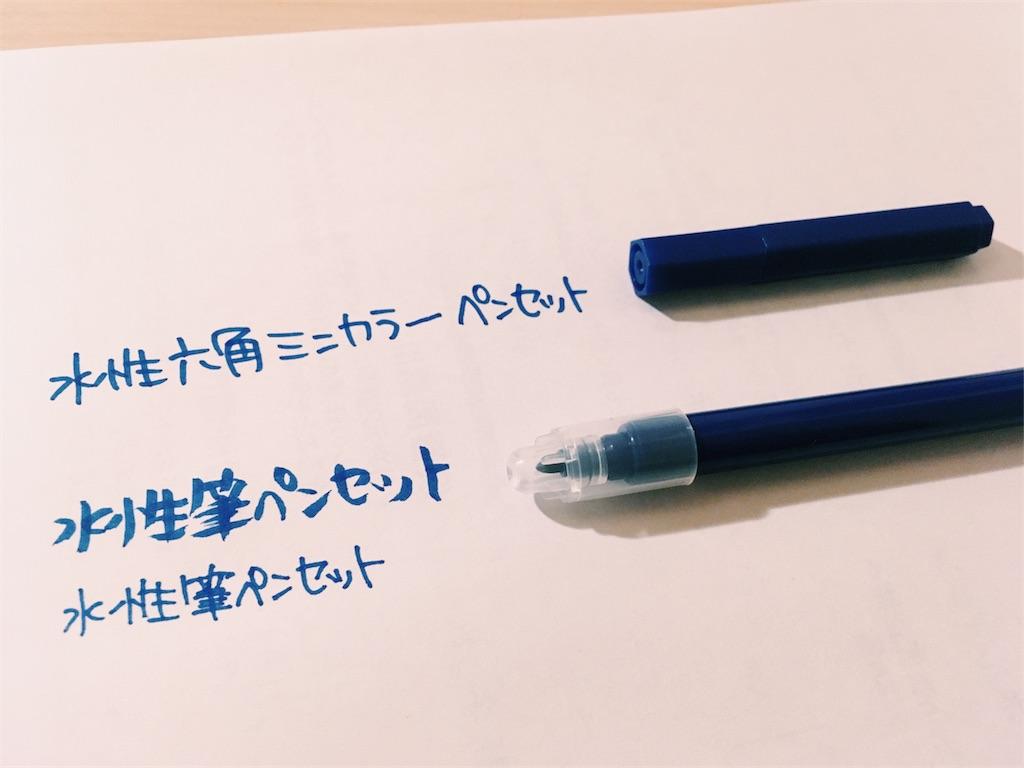 f:id:shirokuma0130:20181005185305j:image