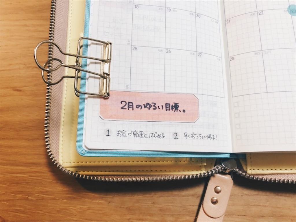 f:id:shirokuma0130:20190202095042j:plain