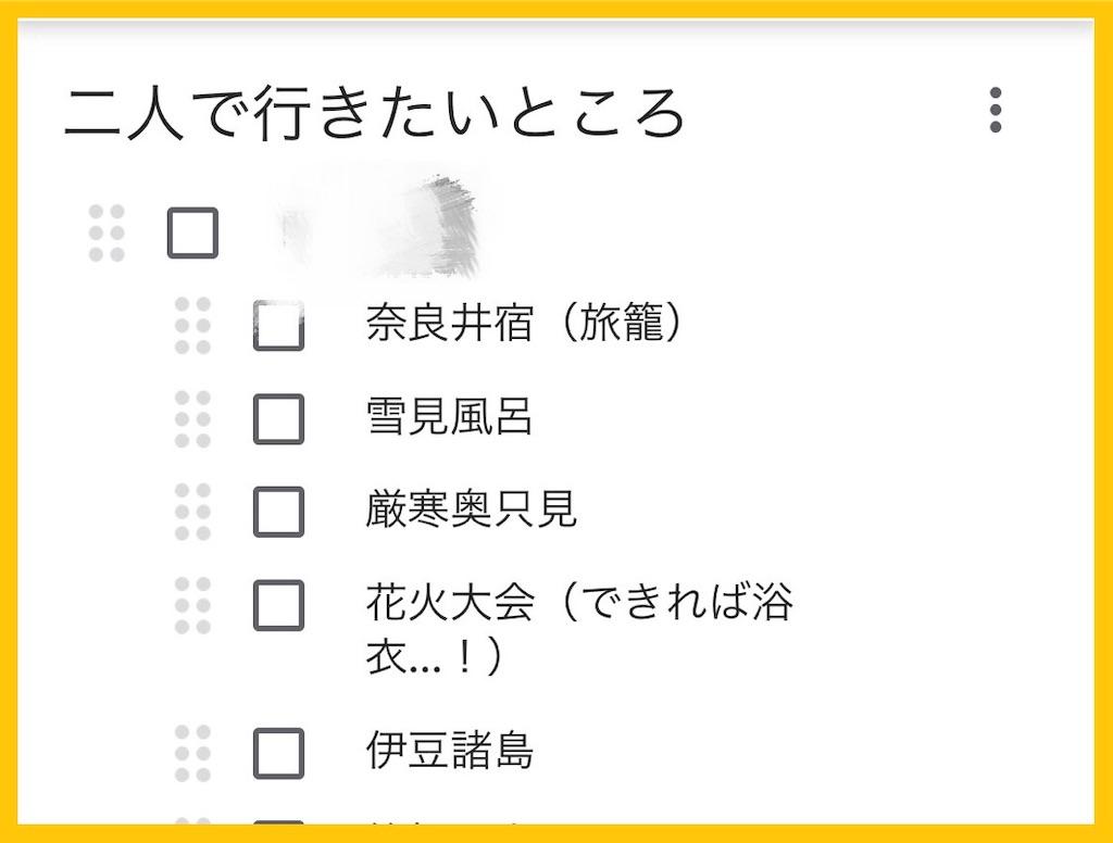 f:id:shirokuma0130:20190202102334j:image