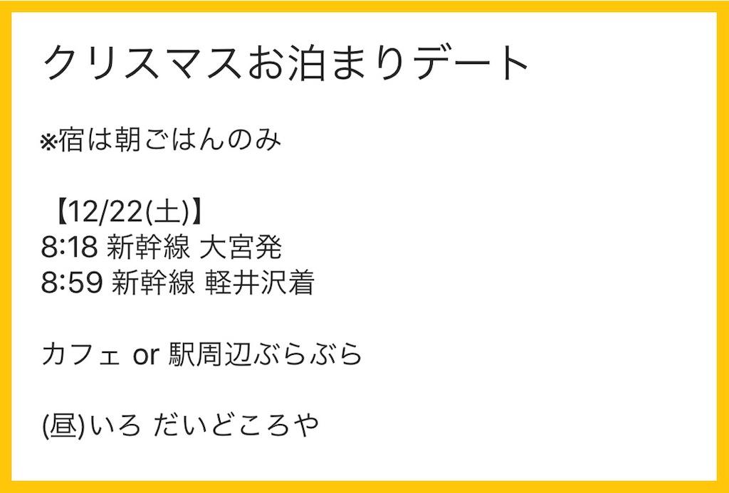 f:id:shirokuma0130:20190202102423j:image