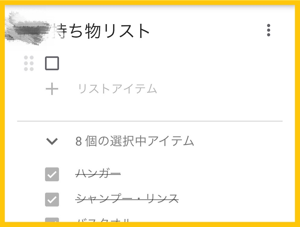 f:id:shirokuma0130:20190202102820j:image