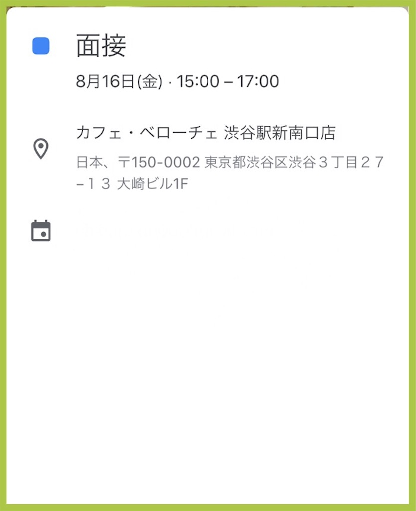 f:id:shirokuma0130:20190214184314j:image