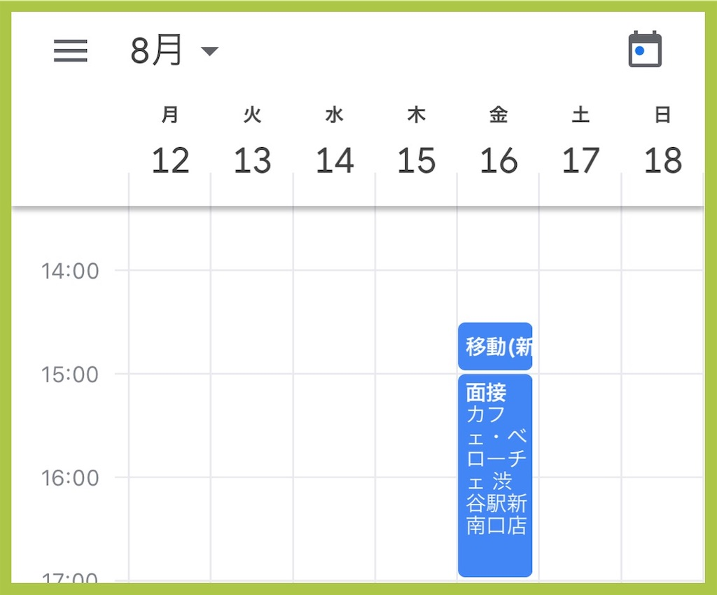 f:id:shirokuma0130:20190214212153j:image