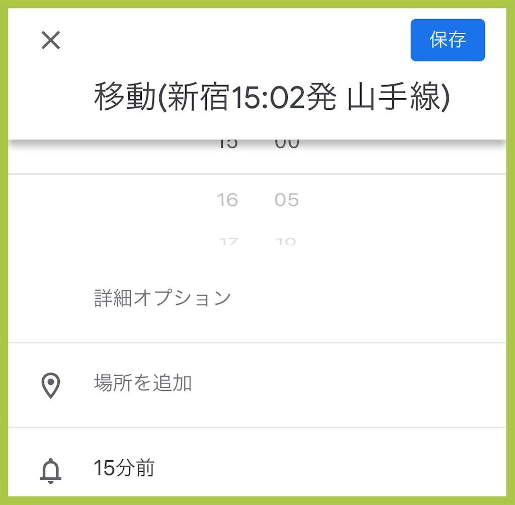 f:id:shirokuma0130:20190214212356j:image