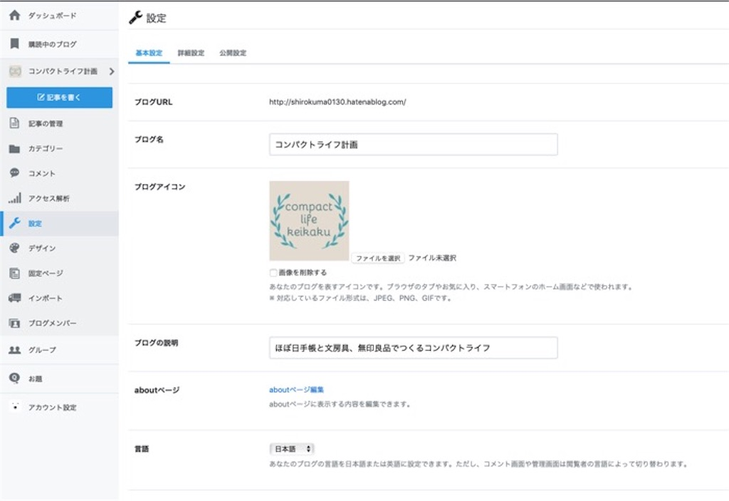 f:id:shirokuma0130:20190310193143j:image
