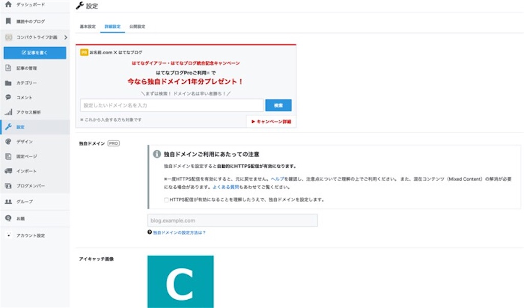 f:id:shirokuma0130:20190310193146j:image