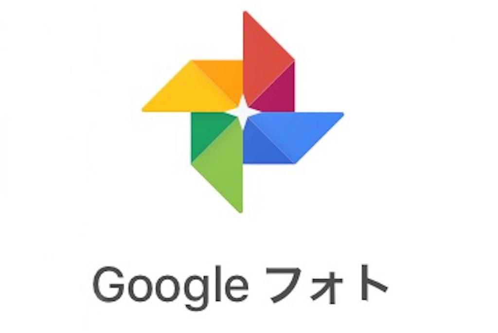 f:id:shirokuma0130:20190317173353j:image