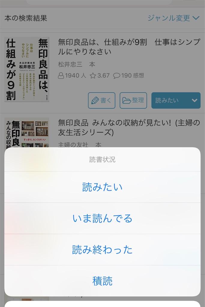 f:id:shirokuma0130:20190317173415j:image