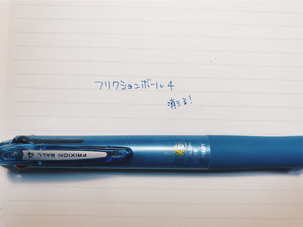 f:id:shirokuma0130:20190327223406j:image